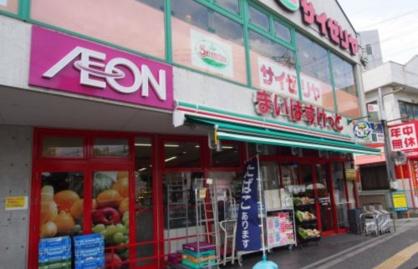 まいばすけっと京王稲田堤駅前店の画像1