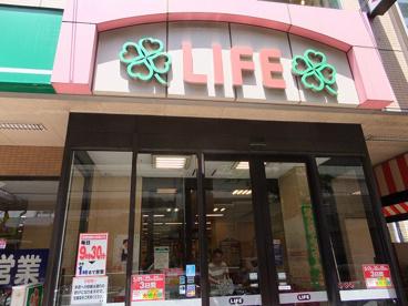 ライフ幡ヶ谷店の画像1