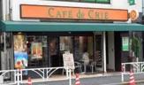 カフェドクリエ代々木東口店