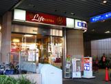 ライフエクストラ 大泉学園駅前店
