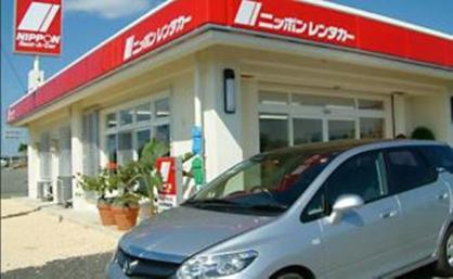 ニッポンレンタカー新宿南口営業所の画像1