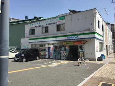 ファミリーマート 南海堺駅前店の画像1