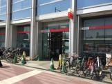 三菱UFJ銀行堺駅前支店