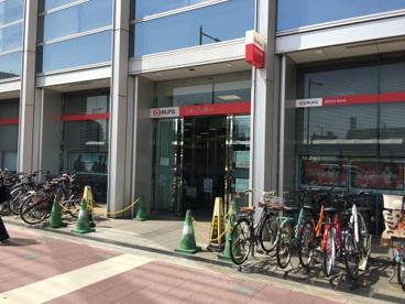 三菱UFJ銀行堺駅前支店の画像1