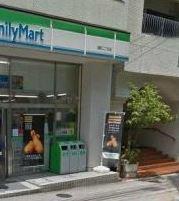 ファミリーマート麹町二丁目店の画像1