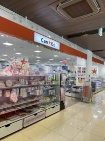 Can☆Do 阪急オアシス高殿店の画像1