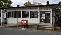 上大島郵便局
