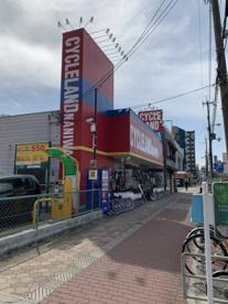 サイクルランドナニワ 野江店の画像1