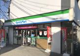 ファミリーマート 千歳船橋駅北店