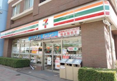 セブンイレブン 白金台駅前店の画像1