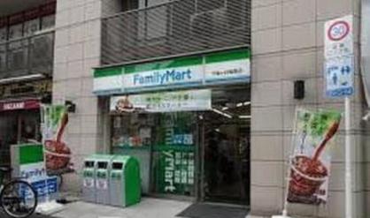 ファミリーマート千駄ヶ谷鳩森店の画像1
