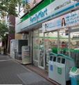 ファミリーマート神田駿河台三丁目店