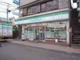 ファミリーマート内田西久保店