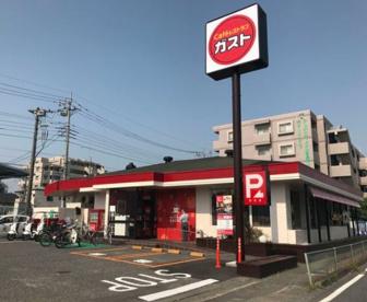 ガスト 和光店(から好し取扱店)の画像1