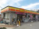 デイリーヤマザキ 和歌山広川町店