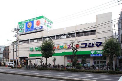 サミット志村店の画像1