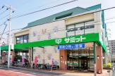 サミット大田千鳥町店