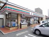 セブンイレブン相生町店