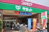 サミット井荻駅前店