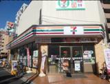 セブンイレブン 墨田東向島4丁目店