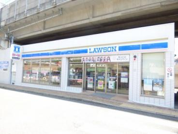 ローソン 尼崎西本町店の画像1