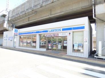 ローソン 尼崎西本町店の画像2