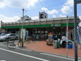 サミット江原町店