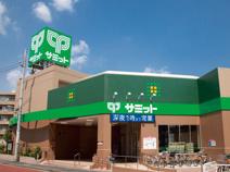 サミット中野南台店
