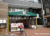 ブックセンター麹町本店