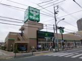 サミット石神井公園店