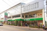 サミット氷川台駅前店