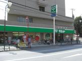 サミット千駄木店