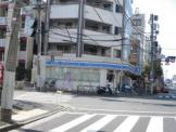 ローソン H東砂七丁目店