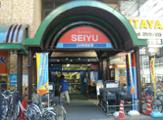 サンシャイン西友店