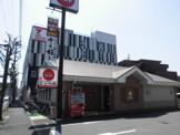 ガスト 六角橋店(から好し取扱店)