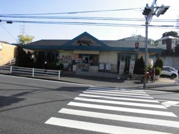 Hawaiian Cafe & Restaurant Merengue(ハワイアンカフェ&レストラン メレンゲ) 岸根公園店の画像2