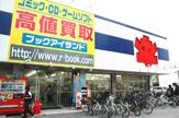 ブックアイランド浜北店