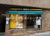 ドトールコーヒー麹町店