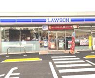 ローソン 渋川横堀店