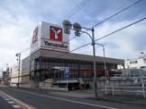 ヤマナカ 安田店