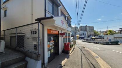 神戸神和台簡易郵便局の画像1