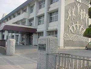 平川小学校の画像1