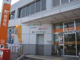 浜北小林郵便局