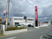 静岡銀行 小林支店