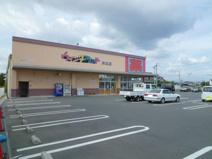 ウインダーランド浜北店