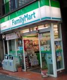 ファミリーマートタカノ西新宿店