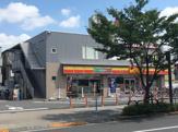 デイリーヤマザキ ウェルネスTN西新井店