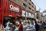 オオゼキ 旗の台店