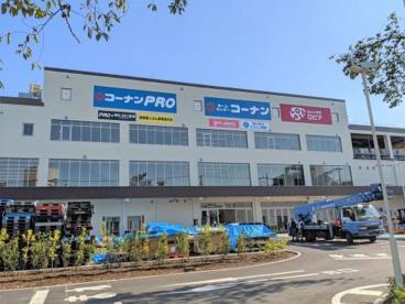 ロピア 田無店の画像1