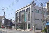 城北信用金庫谷塚支店